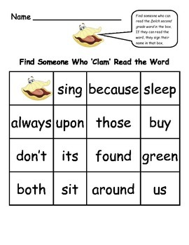Find Someone Who - Clam Theme Collaborative Game Using Dolch Second Grade Words