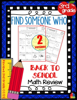 Find Someone Who Math - 3rd Grade BACK TO SCHOOL