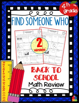 Find Someone Who Math - 4th Grade BACK TO SCHOOL