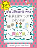 Multiplication Practice Find a Friend   Summer Theme