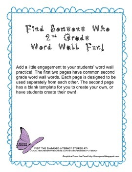 Find Someone Who Word Wall Words - 2nd Grade