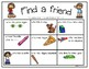 Find a Friend: A Back to School Activity