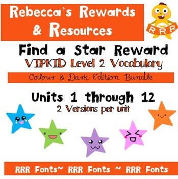 Find a Star Reward Level 2 CUTE IMAGES Fun Reward for VIPKID & Online Teaching