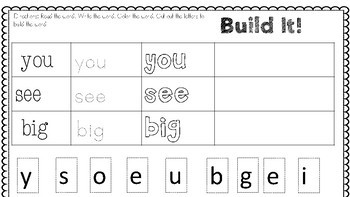 Find and Build Sight Words
