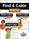 Find and Color: Bundle