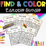 Find and Color EDITABLE Growing Bundle