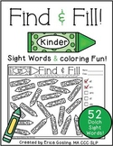 Find and Fill - Dolch Sight Words {Kindergarten}