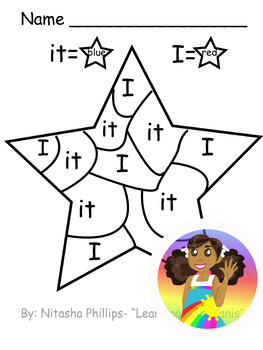Find and color sight words- I, it
