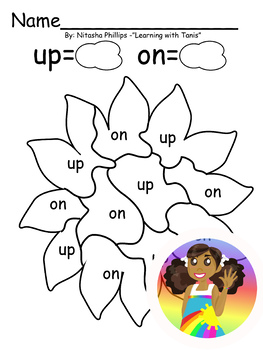 Sight Word Freebie _ No prep
