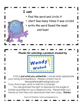 Find it!  Graph it!  Word Wall Words