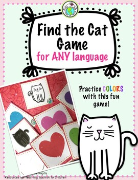 Find the Cat Colors Game for Preschool & Elementary Spanish French Russian