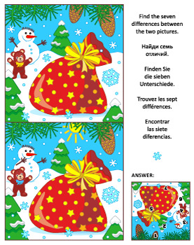 Find the Differences Picture Puzzle with Santa's Sack, Commercial Use Allowed