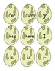 Find the Dinosaur! Sight Word Games