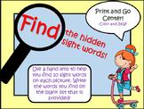 Find the Hidden Sight Words Center