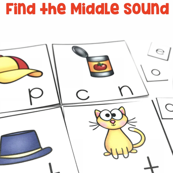 Find the Middle Sound | Medial Sound Isolation