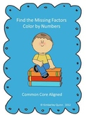 Find the Missing Factor: Color by Numbers (3.OA.7)
