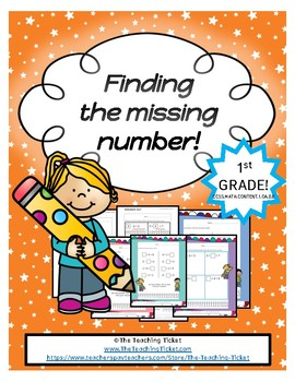 Find the Missing Number!