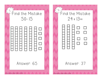 Find the Mistake Cards Double Digit Addition/ Subtraction Using Base Ten Block