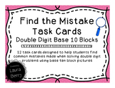 Find the Mistake Cards Double Digit Addition/ Subtraction