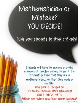 Find the Mistake! Third Grade Math Talk Discussion Cards (OA Standards)