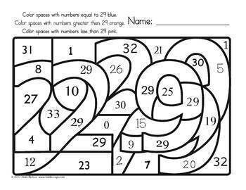 Find the Number! 1-30 with Greater Than, Less Than, & Equal to!