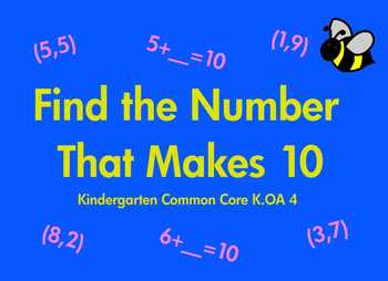 Find the Number That Makes 10 Kindergarten Common Core KOA 4