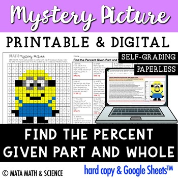 Find the Percent (Given Part and Whole): Mystery Picture (Minion)