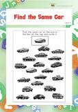 Find the Same Car (Visual Discrimination Worksheets)
