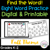 Fall Sight Word Practice | Distance Learning
