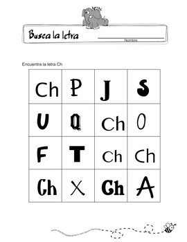 Spanish - Encuentra la letra (Find the letter)