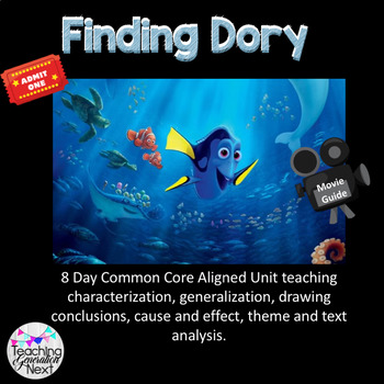 Finding Dory-  8 day unit using the movie to teach analysis and literary skills