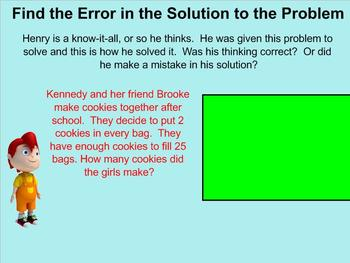 Finding Errors in Problem Solving Smart Board Activity