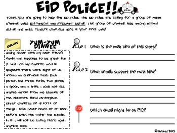Finding Extraneous Detail Police Freebie