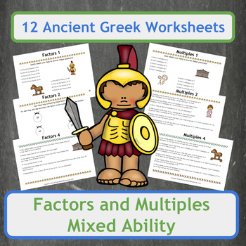 Factors And Multiples Worksheet Teaching Resources Teachers Pay