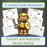 Finding Factors and Multiples Worksheets - Ancient Greek Themed