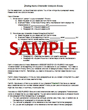 Examples Of Thesis Statements For Narrative Essays Finding Nemo Character Analysis Essay Health Essays also Narrative Essay Example High School Finding Nemo Character Analysis Essay By Amy Isaman  Tpt How To Write A Proposal Essay
