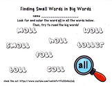 Finding Small Words in Big Words - All, An, And