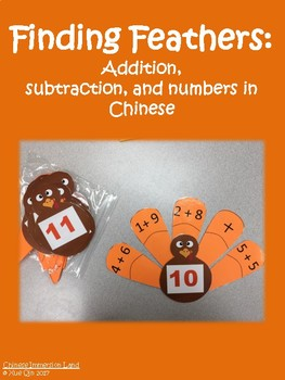 Finding Turkey Feathers: Matching Chinese Numbers With Addition/Subtraction