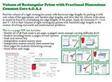 Finding Volume Rectangular Prisms Fractional Dimensions 6GA2 Task Cards