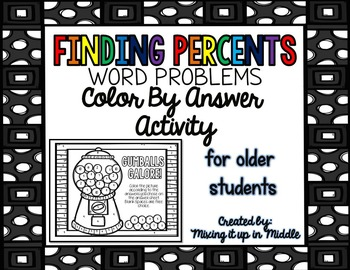 Finding the Percent of a Number WORD PROBLEM Color by Answ