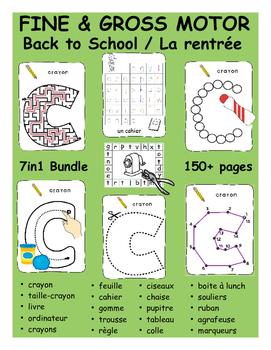 Fine & Gross Motor Bundle - FRENCH - Back to School / La rentrée