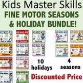 Fine Motor Activities Pack MEGA GROWING BUNDLE - (With Mat