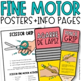 Fine Motor Bundle | Distance Learning