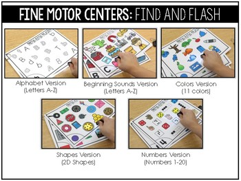 Fine Motor Centers BUNDLED