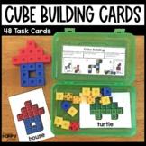 Fine Motor Cube Building Cards