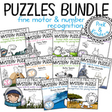 Fine Motor Cutting Activity and Number Recognition Puzzle, BUNDLE