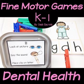 Fine Motor Skills Dental Health