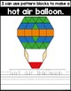 Fine Motor Fun: Air Transportation Pattern Blocks