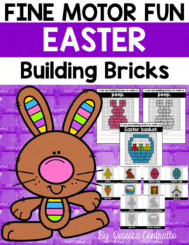 Fine Motor Fun Easter Building Bricks {LEGOS}