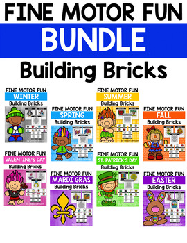 Fine Motor Fun Holiday Building Bricks Bundle